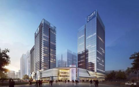 Headquarters Office Building (Shenzhen)