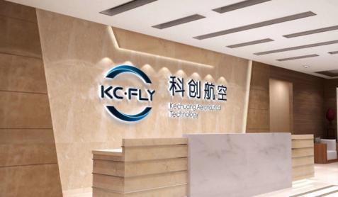 Company front desk (Shenzhen)