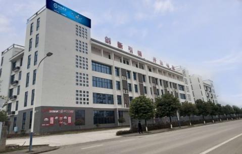 Production R & D Building (Zhangjiajie)