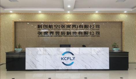 Company front desk (Zhangjiajie)